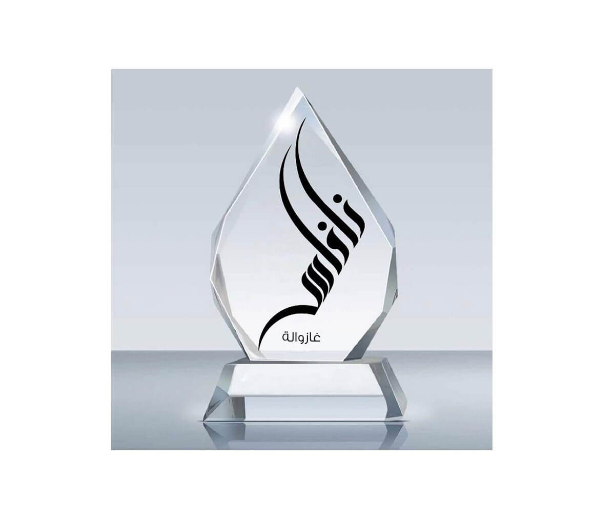 CORPORATE GIFTS & CUSTOM PLAQUES