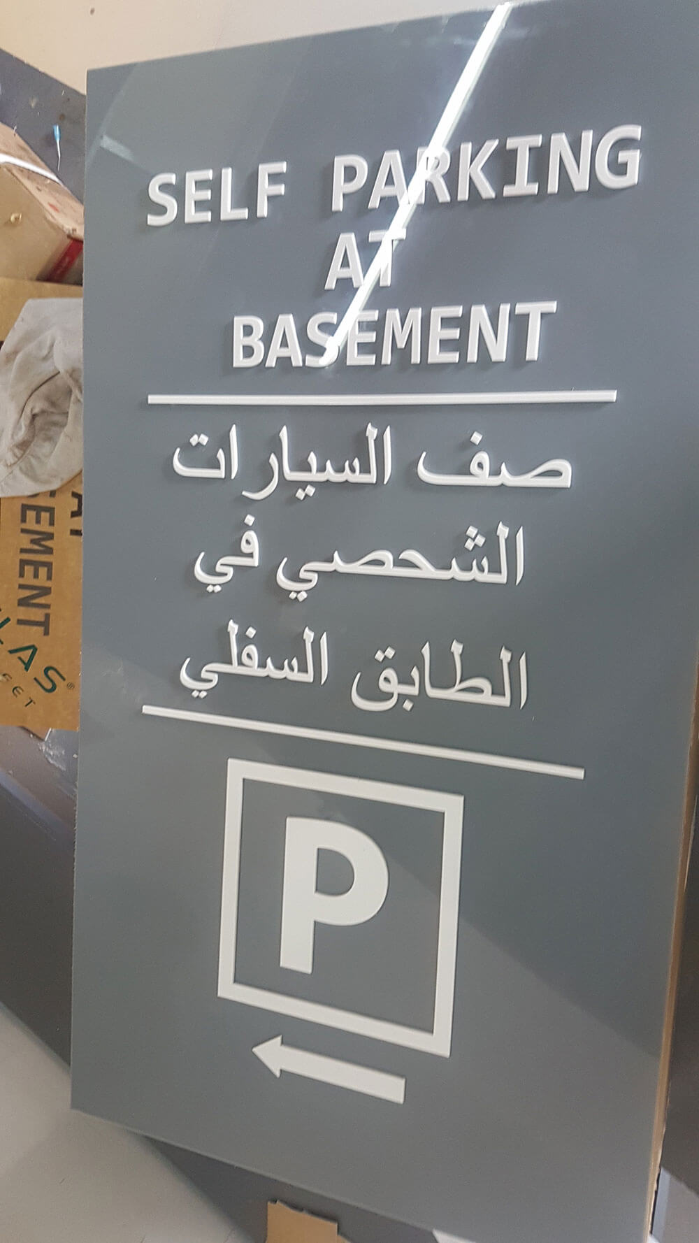 SIGNAGE AND GRAPHICS